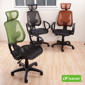 《DFhouse》維克多靚彩透氣網布辦公椅-三色(綠色)