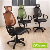 《DFhouse》維克多靚彩透氣皮坐墊辦公椅-三色(綠色)