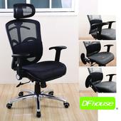 《DFhouse》歐文氣墊腰枕辦公椅(網布坐墊+鋁腳PU輪)-兩色(黑色)
