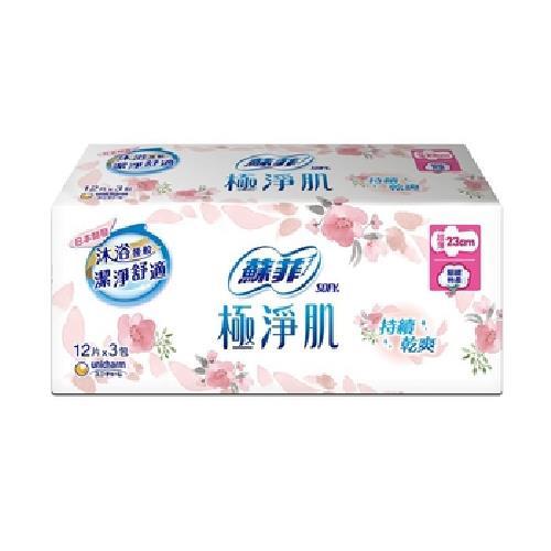 《蘇菲》清爽淨肌超薄潔翼日用23cm(12片*3包)
