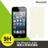 《Nexestek》Nexestek  (0.3mm) 護眼43%濾藍光玻璃保護貼- Appl iPhone 5/5S/SE專用(Appl iPhone 5/5S 專用)