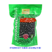 《茂喜》有機青仁黑豆(400g±3%)