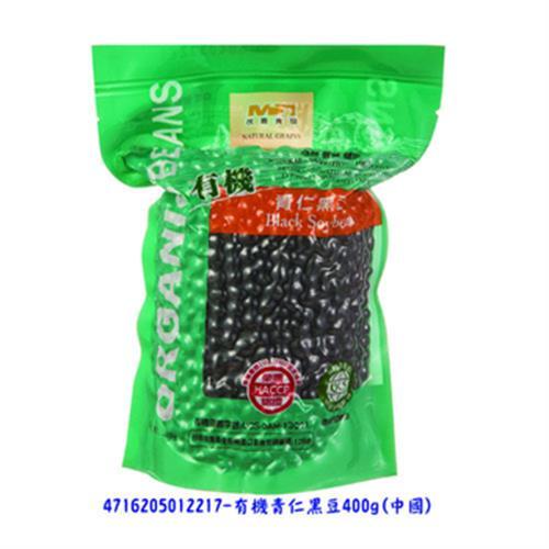 茂喜 有機青仁黑豆(400g±3%)