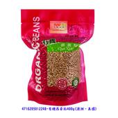 《茂喜》有機燕麥粒(400g±3%)