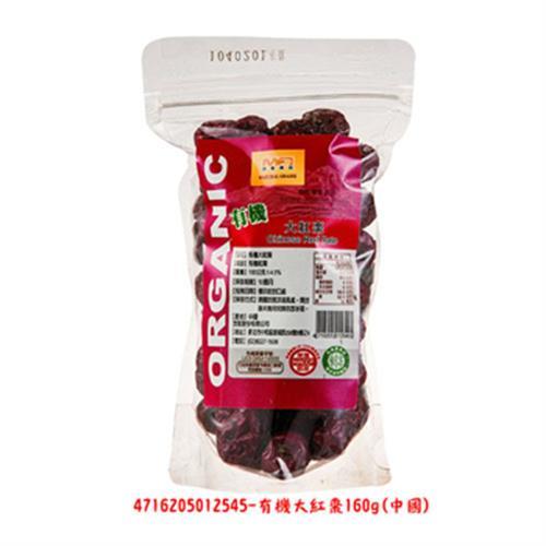 茂喜 有機大紅棗(160G±4.5%)