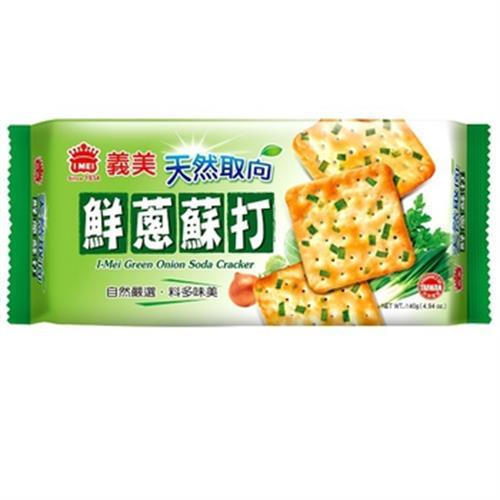 義美 天然取向蘇打餅乾-鮮蔥(140g/盒)