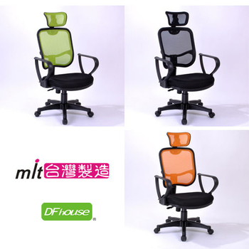 DFhouse 馬可波羅網布電腦椅-3色可選(綠色)