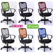 《DFhouse》馬可波羅特級網布電腦椅-6色可選(紅)