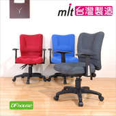 《DFhouse》新兒童3D立體坐墊成長椅(三色可選)(藍色)