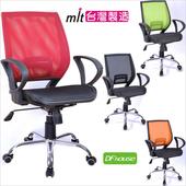 《DFhouse》超世代全網電腦椅(鐵腳+PU輪)-四色可選(橘色)