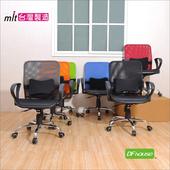《DFhouse》跨時代全網電腦椅+腰枕(鐵腳+PU輪)-六色可選(黑色)
