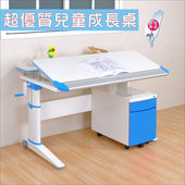 《DFhouse》密卡登優質多功能成長升降桌+公文櫃-2色可選(白配藍色)