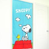 《布安於室》SNOOPY日式門簾-好朋友-加贈門簾桿