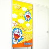 《布安於室》哆啦A夢日式門簾-黃-加贈門簾桿