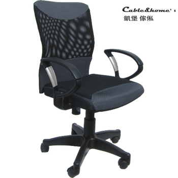 《凱堡》凱斯鋼網背銀段扶手電腦椅(藍色)