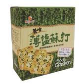 《巧益》薄鹽蘇打餅(300g/盒)