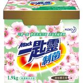 《一匙靈》超濃縮洗衣粉清恬櫻花香(1.9 kg)