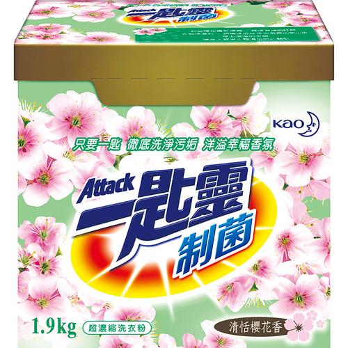 一匙靈 超濃縮洗衣粉清恬櫻花香(1.9 kg)