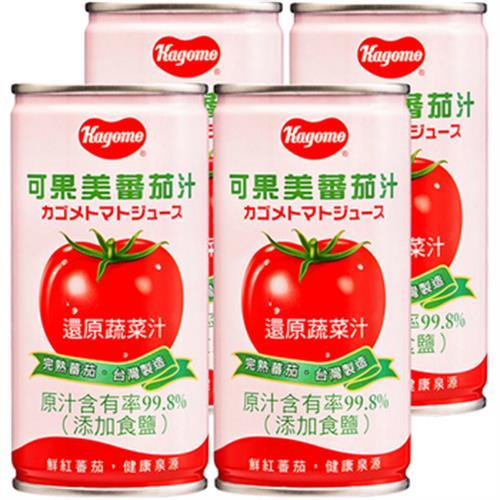 可果美 蕃茄汁(有鹽)(190ml*4罐/組)
