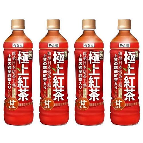 御茶園 極上紅茶(550mlx4瓶/組)