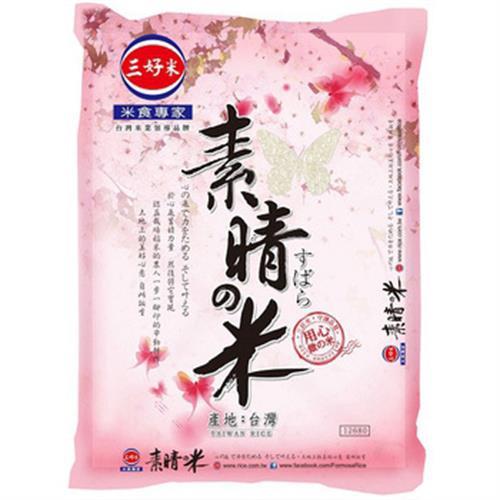 三好 素晴米(2.5kg/包)
