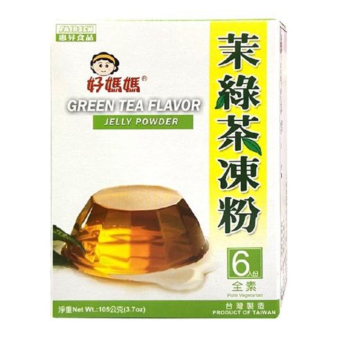 好媽媽 茉綠茶凍粉(105g/包)