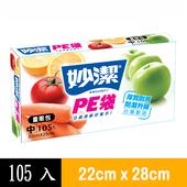 《妙潔》PE袋量販盒- 中(115入)(22cm*28cm)