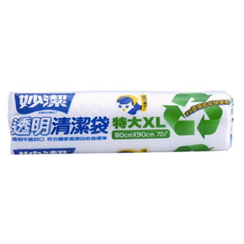 妙潔 清潔袋-透明- XL(80*90cm/380g±10%/70L)