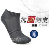 《旅行家》抗菌防臭超短運動襪(灰/24-27cm)