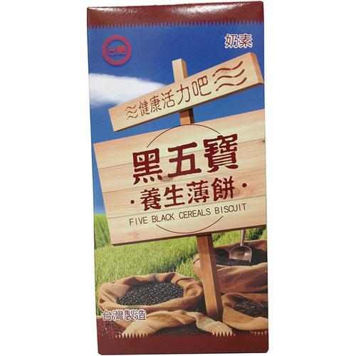 台糖 黑五寶養生薄餅(180g/盒)