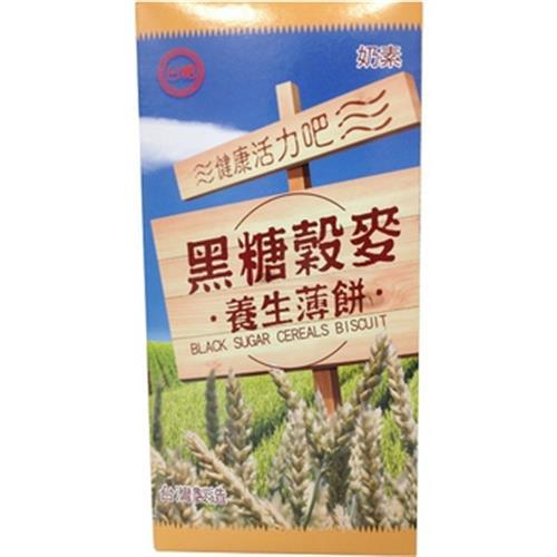 台糖 黑糖穀麥養生薄餅(180g/盒)