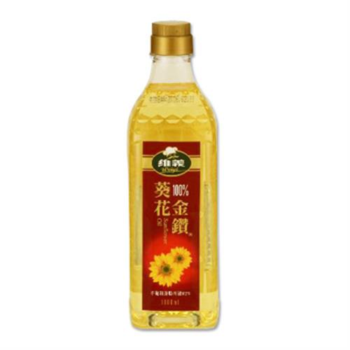 維義 100%葵花金鑽(1L/瓶)