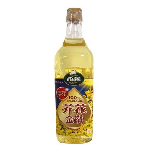 維義 100%芥花金鑽(1L/瓶)