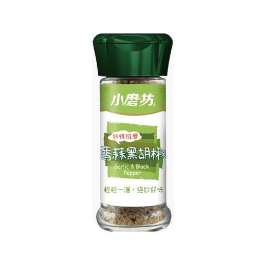 小磨坊 香蒜黑胡椒(32g/瓶)