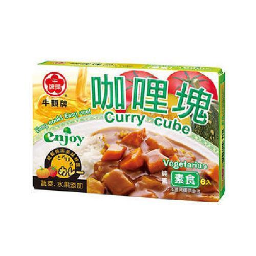 牛頭牌 素食咖哩塊(66g)