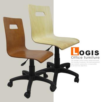 LOGIS 般若曲木事務椅-兩色(棕色)