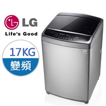 LG 6MotionDD 蒸善美系列 17公斤變頻直驅式洗衣機(WT-SD173HVG)