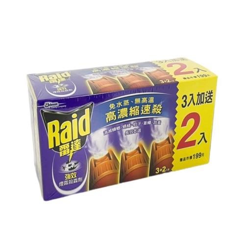 Raid雷達 煙霧殺蟲劑(42.5g*3入裝)