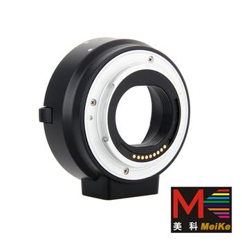 《MEIKE 美科》轉接環(可自動對焦)S-AF4 CANON EF/EFS鏡頭轉SONY機身()S-AF4 CANON EF/EFS)