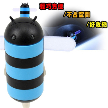 SALOM HoneyDru小蜜蜂USB車充附線