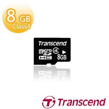 Tramscend創見 8GB Micro SDHC Class4 記憶卡 - 贈轉卡 送完為止
