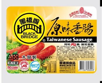 黑橋牌 原味香腸(290g/盒)