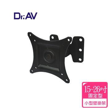 《Dr.AV》LCD-302 液晶電視小尺寸壁掛架(上下左右角度皆可調)(15~26吋)