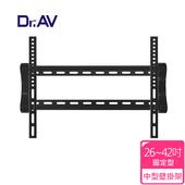 《Dr.AV》DNA-5 液晶電視中型壁掛架26~42吋