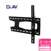 《Dr.AV》LCD-805 液晶電視大型壁掛架(上下左右角度皆可自由調整)(42~64吋)