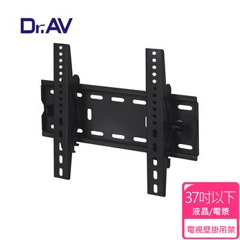 Dr.AV LCD-807 液晶電視小型壁掛架(上下左右角度皆可自由調整)(20~32吋)