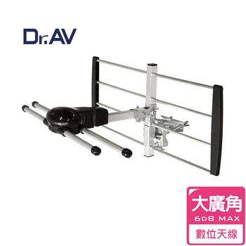 《Dr.AV》DX-747 矩陣式數位電視專用天線 (中訊號區專用)