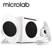《Microlab》FC50  三件式 2.1 聲道 數位臨場多媒體音箱系統