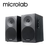 《Microlab》B70  書架式 2.0 聲道 二音路多媒體音箱