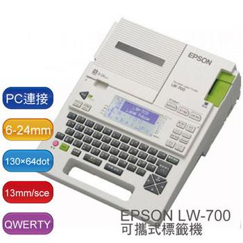 EPSON LW-700 可攜式標籤機